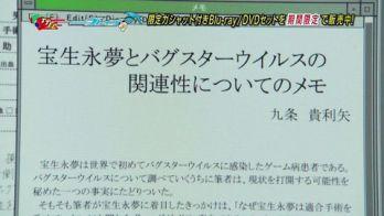 仮面ライダーエグゼイド 第23話「極限のdead or alive!」