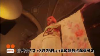 『仮面戦隊ゴライダー』予告編第2弾