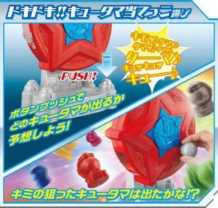 宇宙戦隊キュウレンジャー キュータマルーレット DXキューレット