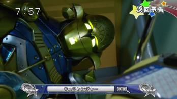 宇宙戦隊キュウレンジャー Space.7「誕生日をとりもどせ!」予告