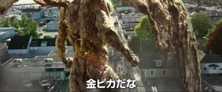 映画『パワーレンジャー』予告編