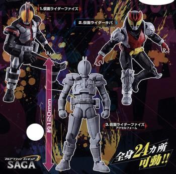 フルアクションフィギュア SAGA 仮面ライダー 02