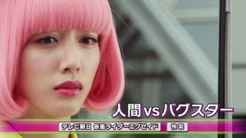 仮面ライダーエグゼイド 第28話「Identityを超えて」予告