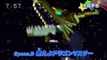 宇宙戦隊キュウレンジャー 第9話に「リュウボイジャー」登場!