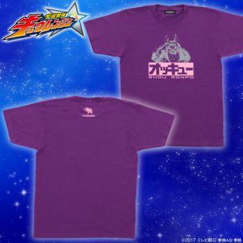 宇宙戦隊キュウレンジャー パーソナルTシャツ ショウ・ロンポー