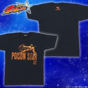 宇宙戦隊キュウレンジャー パーソナルTシャツ スティンガー
