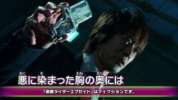 仮面ライダーエグゼイド第35話「Partnerを救出せよ!」の予告