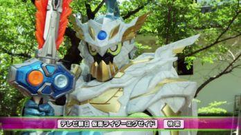 仮面ライダーエグゼイド 第37話「White knightの覚悟!」予告