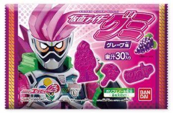 新仮面ライダー「仮面ライダービルド」の仮面ライダーグミ