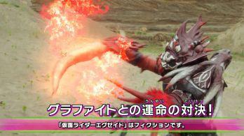 仮面ライダーエグゼイドは最終章「トゥルー・エンディング編」へ!