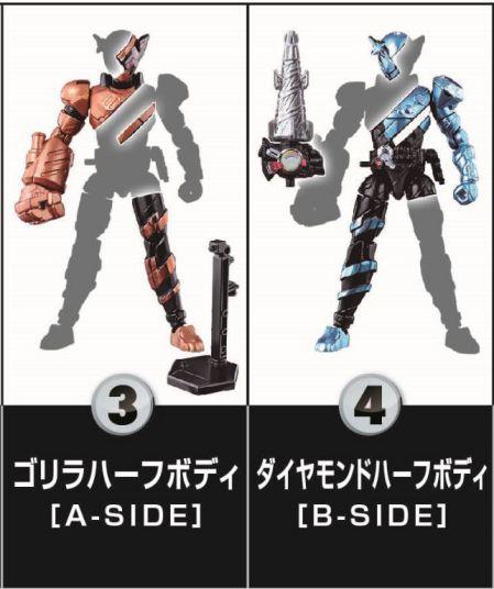 「創動 仮面ライダービルド BUILD1」は9月25日発売