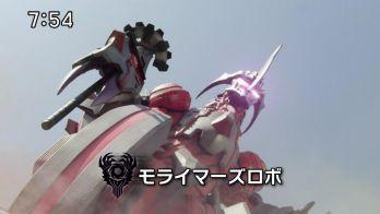 宇宙戦隊キュウレンジャー ミニプラ キュータマ合体シリーズ07