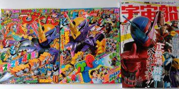 特撮ホビー誌10月:仮面ライダービルド新ベストマッチ4フォーム!キュウレンジャー超巨大ロボ!ジード最強パワー降臨!
