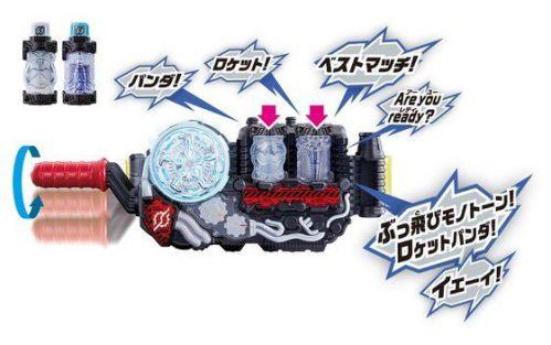 仮面ライダービルド「DXロケットパンダ フルボトルセット」