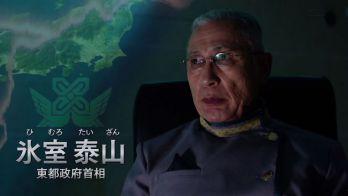 仮面ライダービルド 3国の政府首相