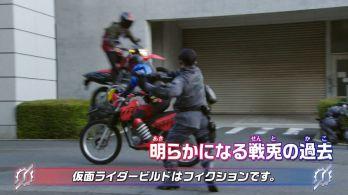 『仮面ライダービルド』第5話でビルドとブラッドスタークが直接対決!
