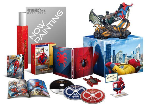 『スパイダーマン:ホームカミング』Blu-ray&DVD