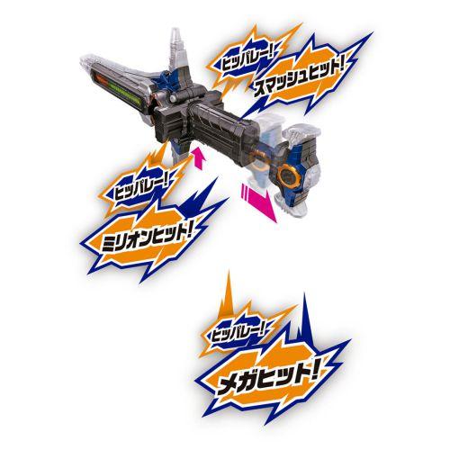 ヒッパレ奏剣 DXビートクローザー