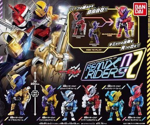 仮面ライダービルド「REMIX RIDERS02」
