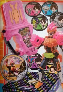 仮面ライダーエグゼイド 超全集 特別版 ハイパームテキBOX
