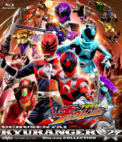 宇宙戦隊キュウレンジャー Blu-ray COLLECTION 2