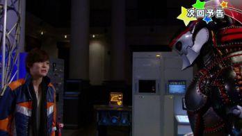 宇宙戦隊キュウレンジャー第38話&第39話のラッキーたち「ペルセウス座の大冒険」予告。