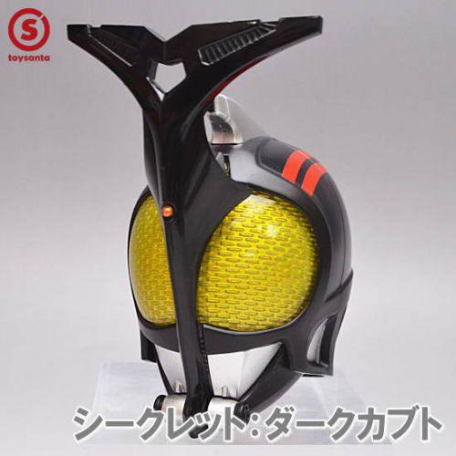 「仮面ライダー 仮面之世界(マスカーワールド)4」シークレットはダークカブト!