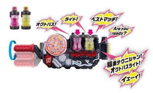 仮面ライダービルド「DXオクトパスライトフルボトルセット」