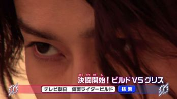 『仮面ライダービルド』第22話「涙のビクトリー」予告