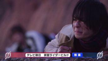 『仮面ライダービルド』第24話「ローグと呼ばれた男」