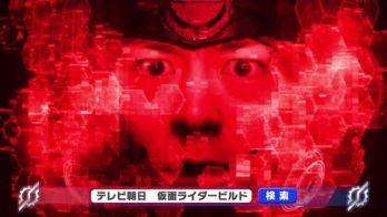 仮面ライダービルド 第26話「裏切りのデスマッチ」