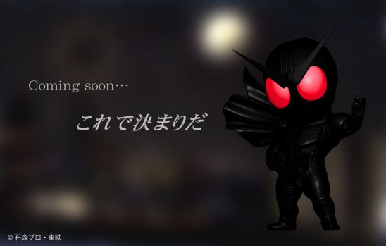 デフォリアル 仮面ライダークウガ マイティフォーム