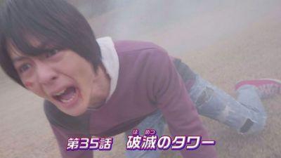 『仮面ライダービルド』第35話「破滅のタワー」あらすじ&予告