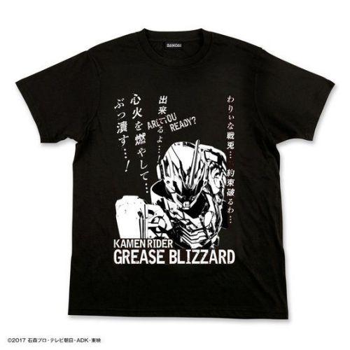 仮面ライダービルド「クライマックスTシャツ」
