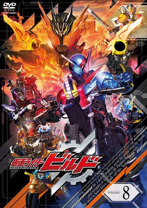 仮面ライダービルド Blu-ray COLLECTION 4(完)