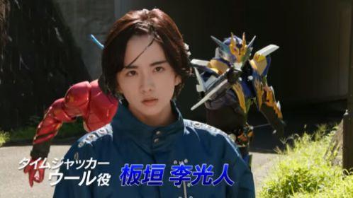 『仮面ライダージオウ』スペシャルムービー