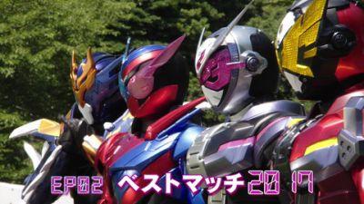 『仮面ライダージオウ』EP02「ベストマッチ2017」あらすじ&予告