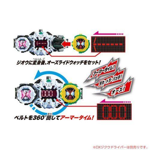 仮面ライダージオウ「DXタイムマジーン&オーズライドウォッチ」が11月上旬発売