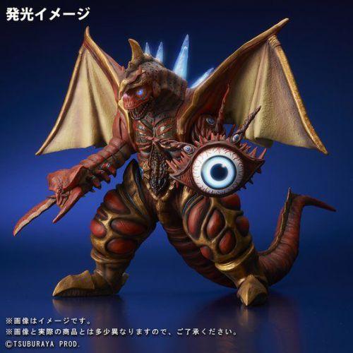 大怪獣シリーズ ULTRA NEW GENERATION ファイブキング(発光Ver.)