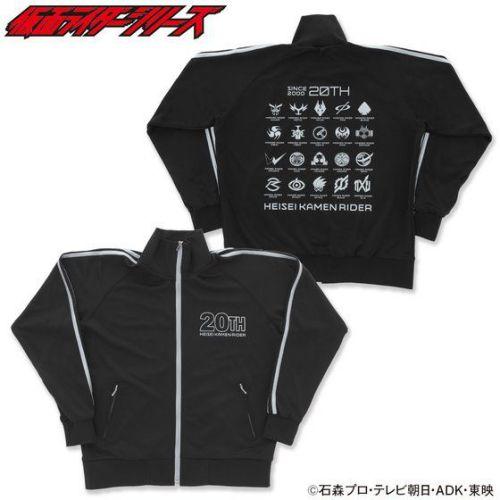 仮面ライダージオウ&平成仮面ライダーシリーズ ジャージ マーク柄