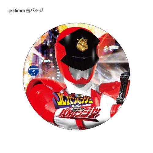 「快盗戦隊ルパンレンジャーVS警察戦隊パトレンジャー VSキャラクターソングアルバム」が12月26日発売