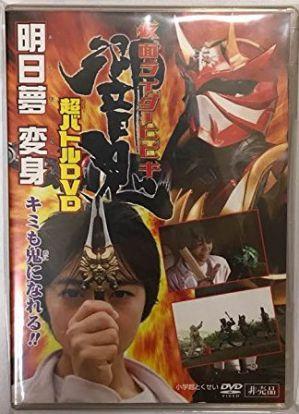 「仮面ライダー響鬼 Blu-ray BOX」が全3巻で1月9日より発売!細川茂樹さん新規インタビューや「明日夢変身」も収録!