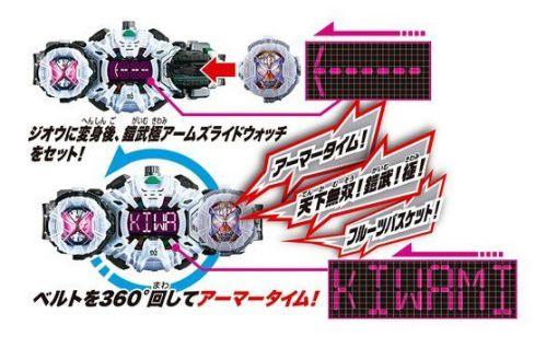 「DX鎧武 極アームズライドウォッチ」が2月中旬発売