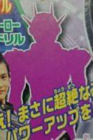 特撮ホビー誌2月『仮面ライダージオウ』ジオウがパワーアップ!『リュウソウジャー』ブルーとピンクの騎士竜ほか新戦力続々登場!