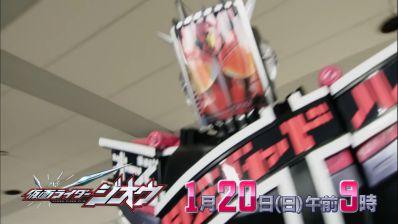 『仮面ライダージオウ』第19話「ザ・クイズショック2040」あらすじ&予告