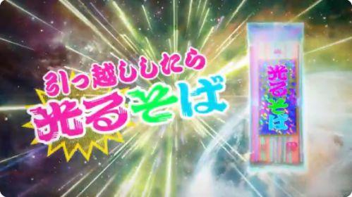 ドコモ光TVCMに仮面ライダーエグゼイド ムテキゲーマーが登場!