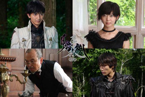 『牙狼〈GARO〉-月虹ノ旅人-』が2019年秋劇場公開!魔戒ノ花の冴島雷牙、マユリ、クロウ、ゴンザが再集結!