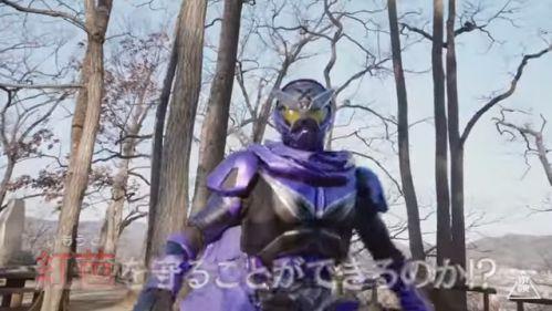 仮面ライダージオウ「RIDER TIME 仮面ライダーシノビ」
