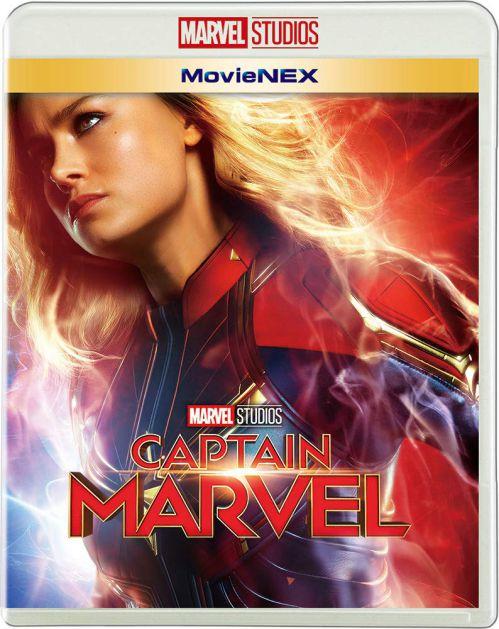 『キャプテン・マーベル』MovieNEXが7月3日発売
