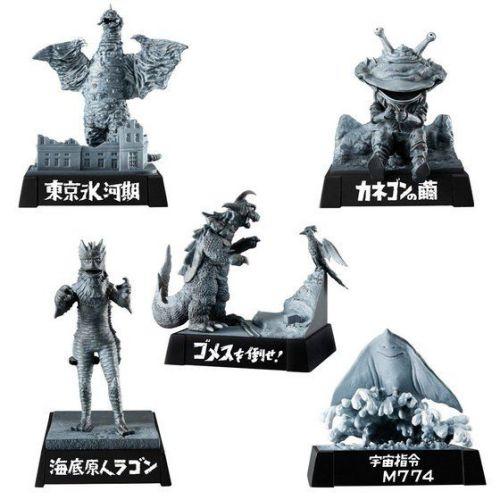 「ウルトラ怪獣名鑑 -希望の轍編-」